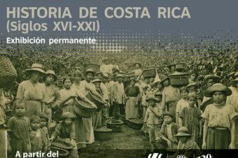 Historia de Costa Rica, Siglos XVI-XXI