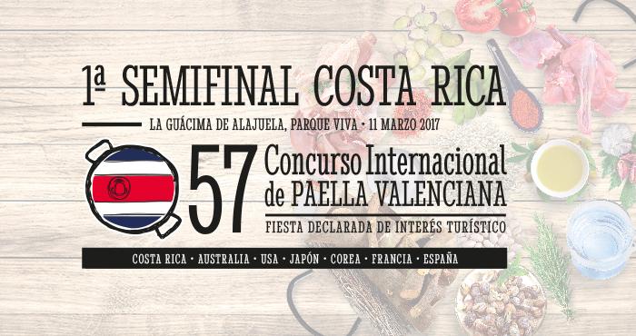 concurso-internacional-paella-2017-semifinal-costa-rica